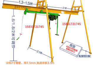 室内小吊机吊沙机双滑小吊机双绳直滑式吊运机