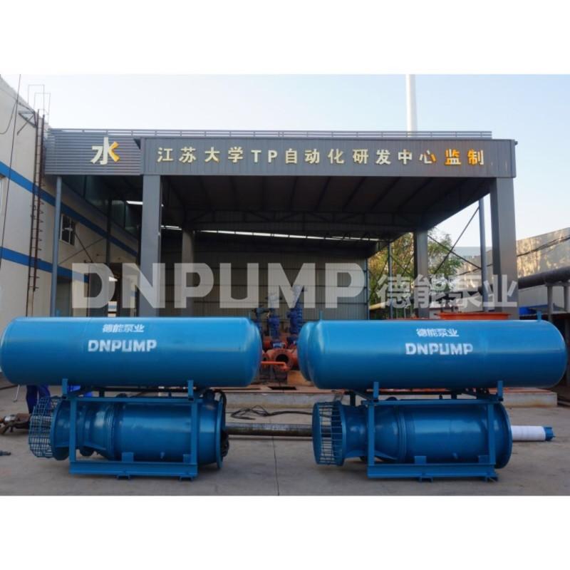 浮筒式轴流泵价格