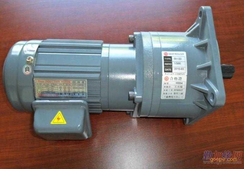 豪鑫GV40立式高速比缩框型齿轮减速电机