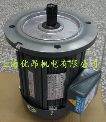 上海工厂特卖GV18、GV22、GV28、GV32、GV40齿轮减速机