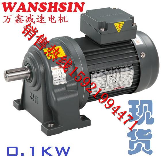 机械设备常用GH18、GH22、GH28、GH32万鑫电机
