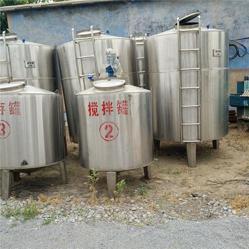 加工电加热搅拌罐、可订做5吨不锈钢搅拌罐