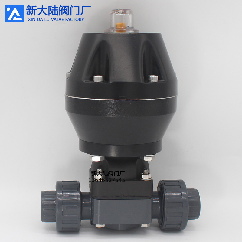 新大陆气动塑料隔膜阀 upvc气动隔膜阀