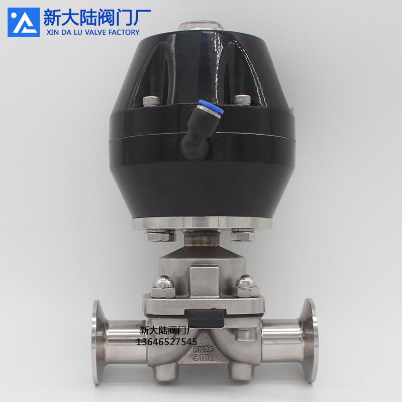 新大陆卫生级气动隔膜阀 盖米快装隔膜阀