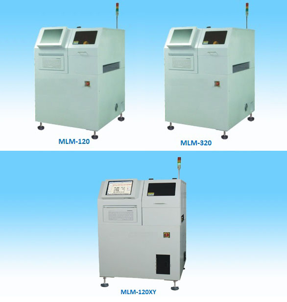 电路板激光打标机 PCB在线高速打标机 二维码激光打码机MLM-120
