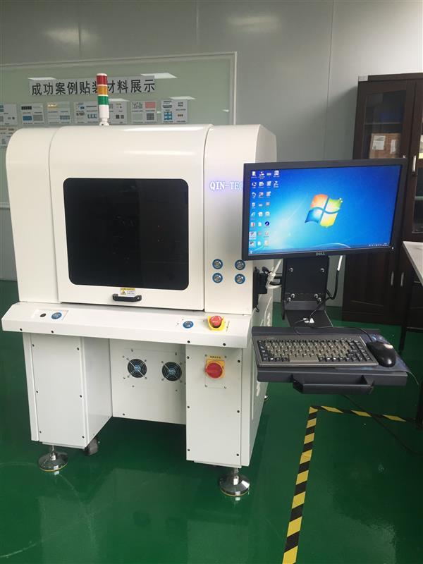 ALM-360激光3D平面度檢測機 精密電子元件激光3D一致性檢測儀