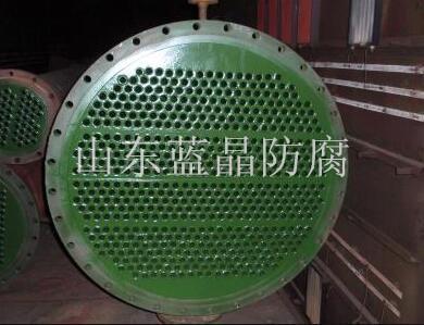 LX-06换热器防腐  山东蓝晶防腐工程有限公司