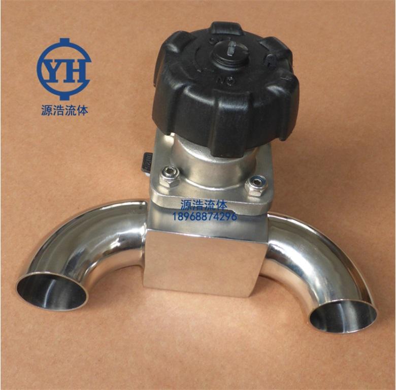 卫生级三通U型隔膜阀 不锈钢快装隔膜阀