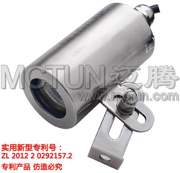 视镜射灯MTX/SD-W2迈腾