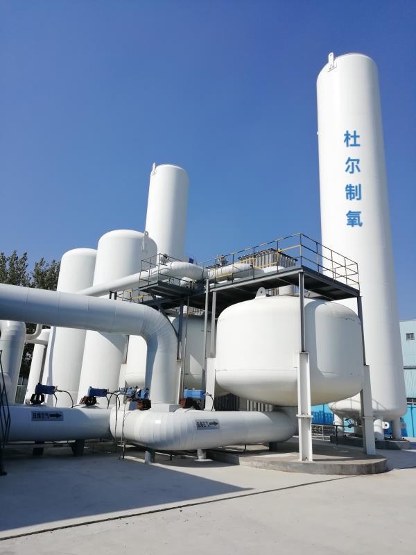 VPSA制氧机应用于钢铁行业