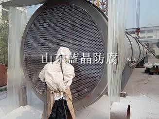 冷却器防腐TH-901 山东蓝晶防腐
