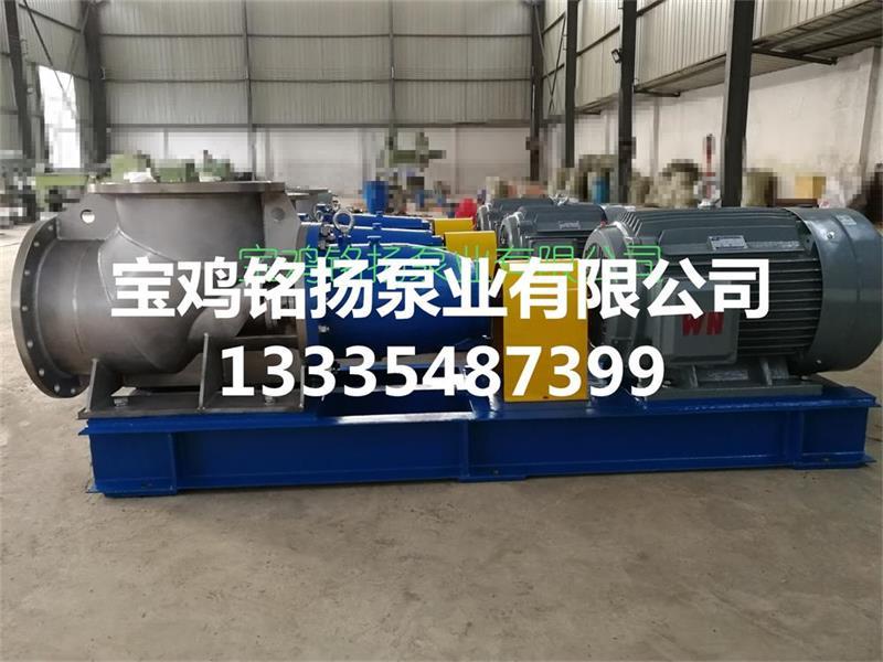 宝鸡钛泵钛轴流泵强制循环泵YZW200