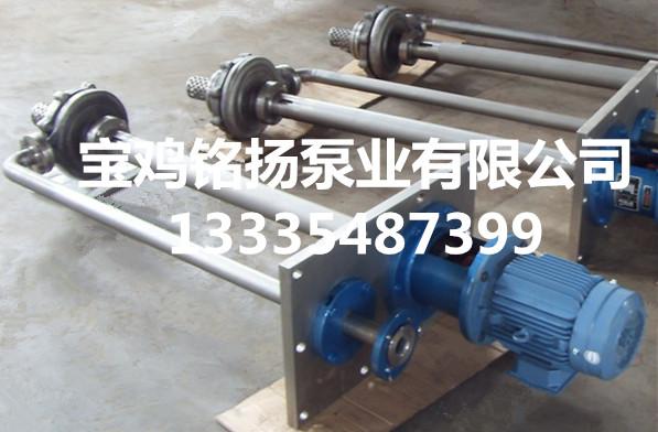 宝鸡钛泵钛液下泵50YT20