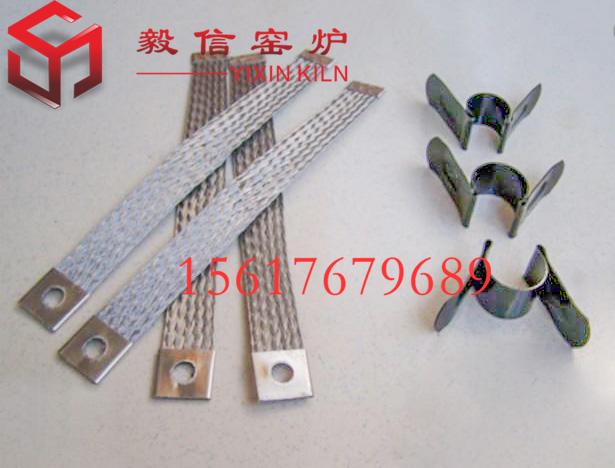 廠家直銷g型夾子硅碳棒窯爐配件m型不銹鋼蝴蝶夾,彈簧夾,鋁編織帶,軟連接帶