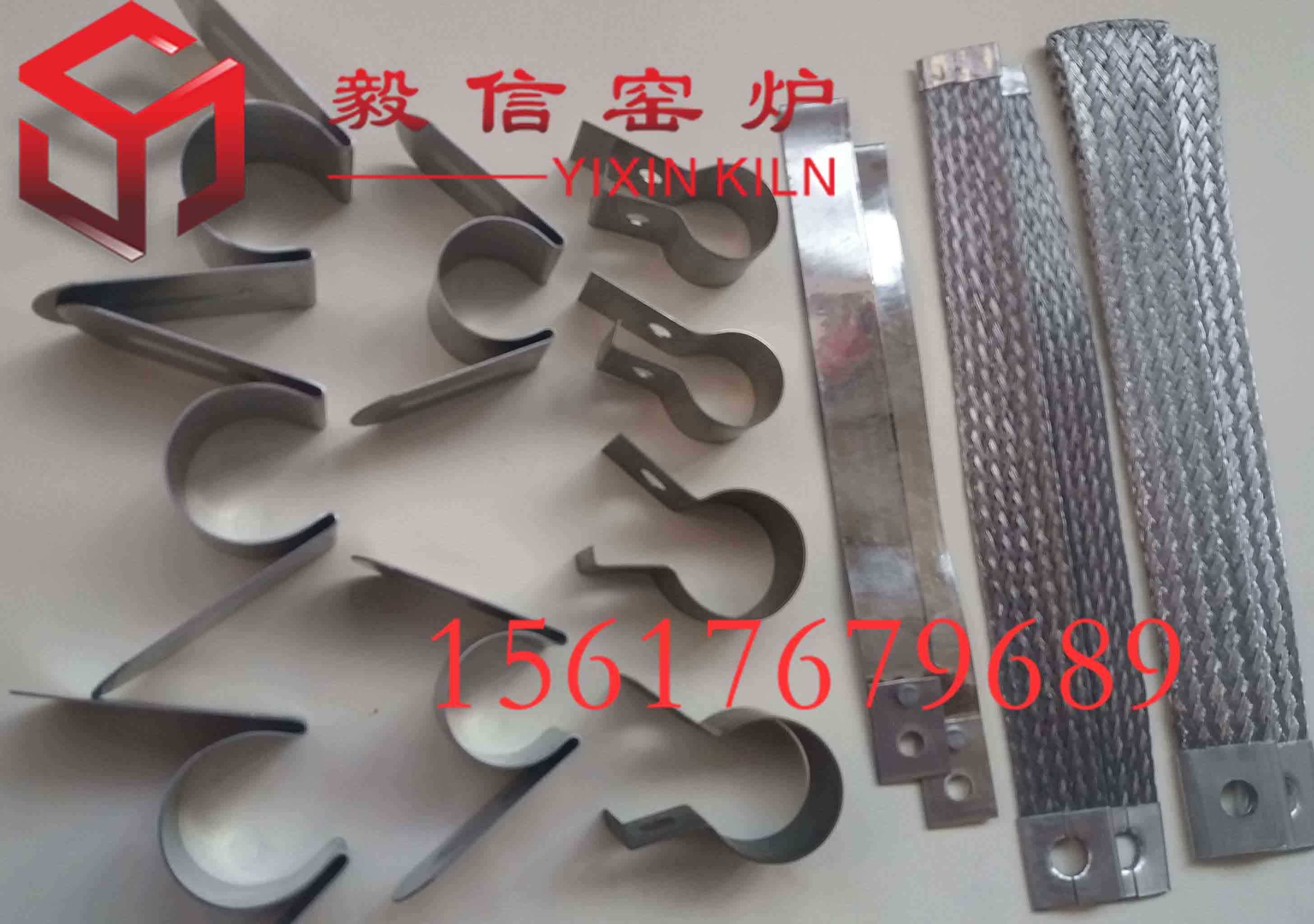 硅碳棒夾具,硅碳棒配件,附件,硅碳棒鋁箔片、導電帶30寬鋁箔帶任意定做長度