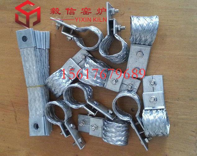硅碳棒夹子/铝编织带/G型夹/G型内编织夹/铝丝编织导电带/纯铝连接线/厂家直销硅碳棒夹具