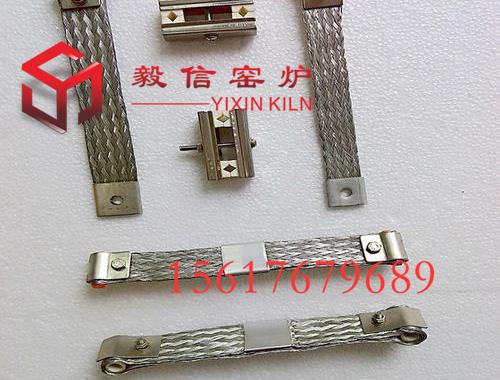 毅信窑炉硅钼棒/硅钼棒硅碳棒夹具/硅钼棒铝导电带/铝编织连接带/铝箔片