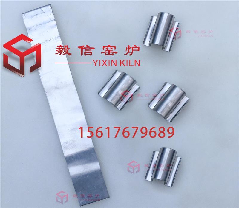 厂家供应硅钼棒夹具/编织带/铝箔带/软连接带/硅碳棒夹具价格