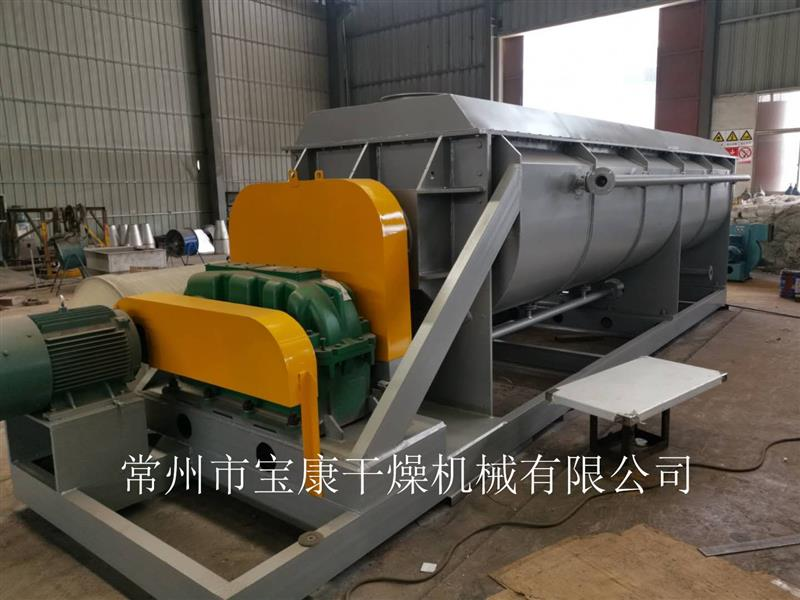 品种优良的印染污泥烘干机