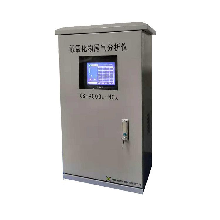 湖南希思牌XS-9000L-NOX燃气锅炉氮氧化物尾气分析仪
