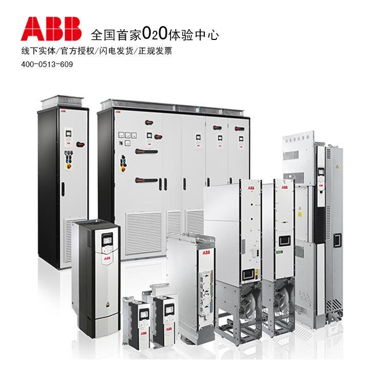 一线特价ACS150-03E-05A6-4ABB变频现货订购