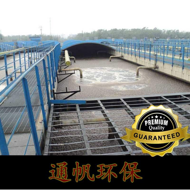 污水池气体收集盖板