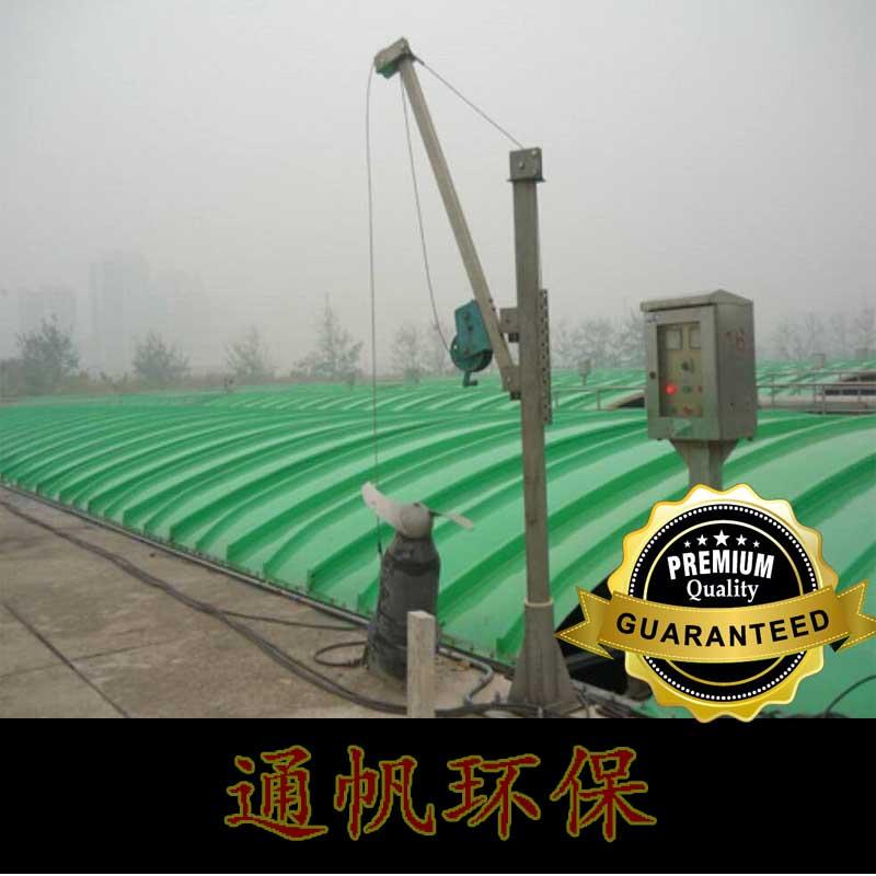 污水池加盖废气处理