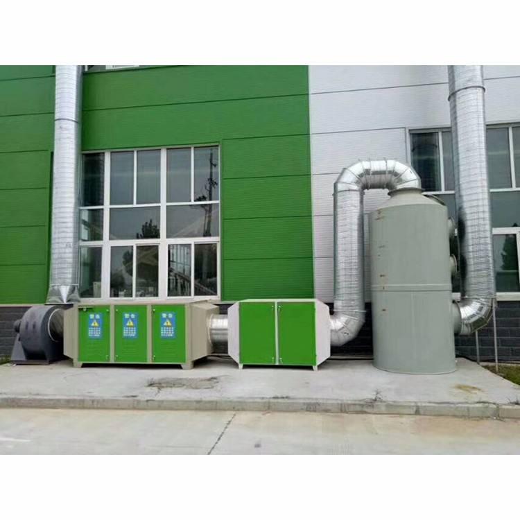 江苏喷涂车间 喷漆房专用废气处理设备