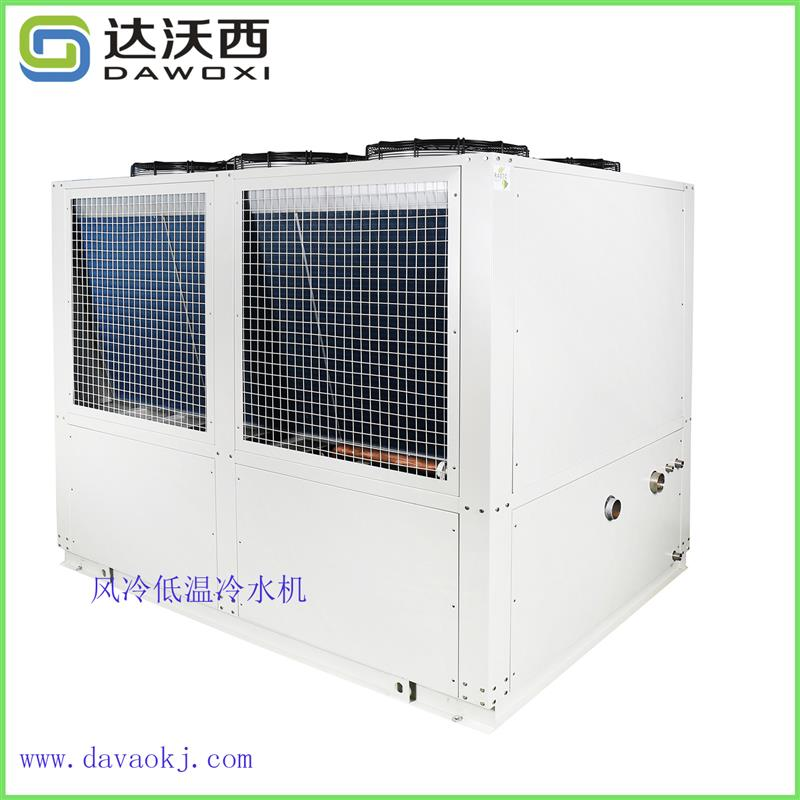 風冷式冷水機 工業冷水機