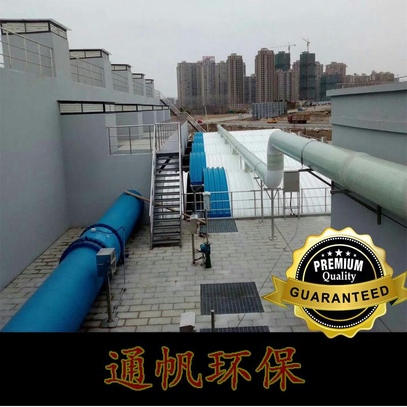 VOCs有机废气统治工程