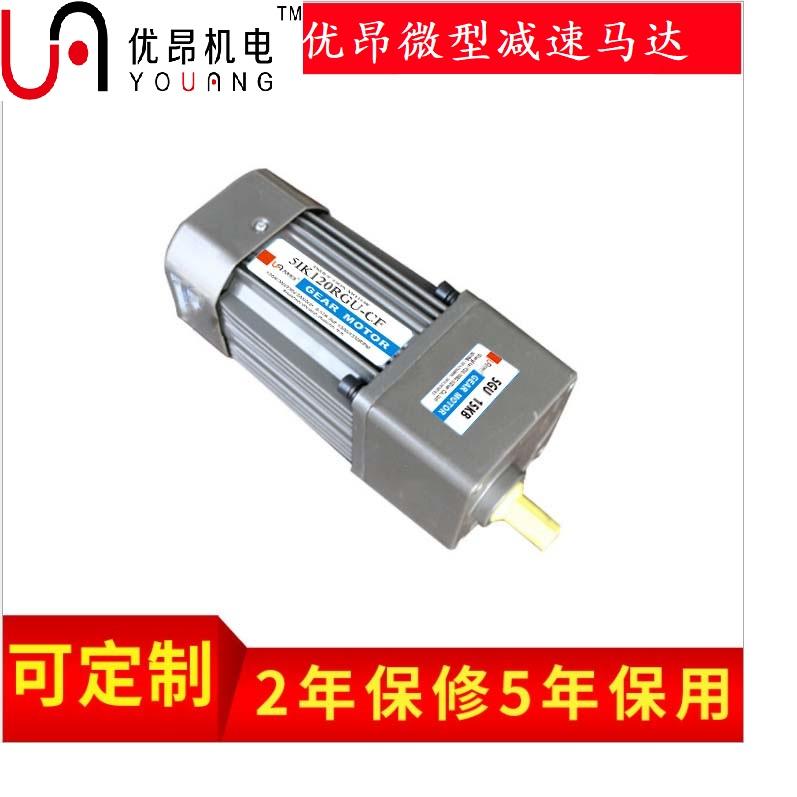 供應220V-40W調速電機、馬達、精密交直流減速電機低噪音質保兩年
