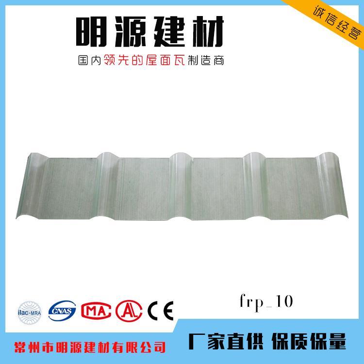 厂家促销 工业厂房用透明浪板采光板 采光带用PC浪瓦