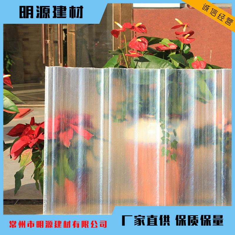 屋面透明采光板采光瓦 采光板多少钱一平米