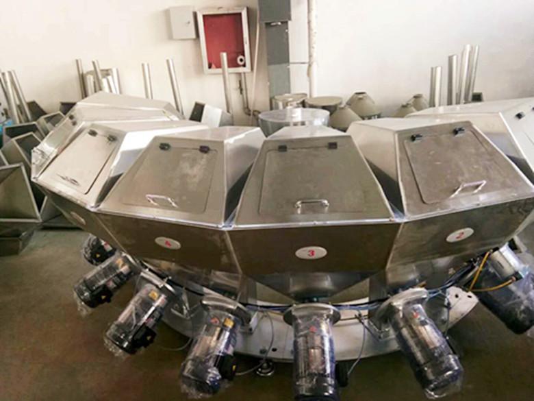 多種規格304不銹鋼小藥配料機 配料技術智皓可靠
