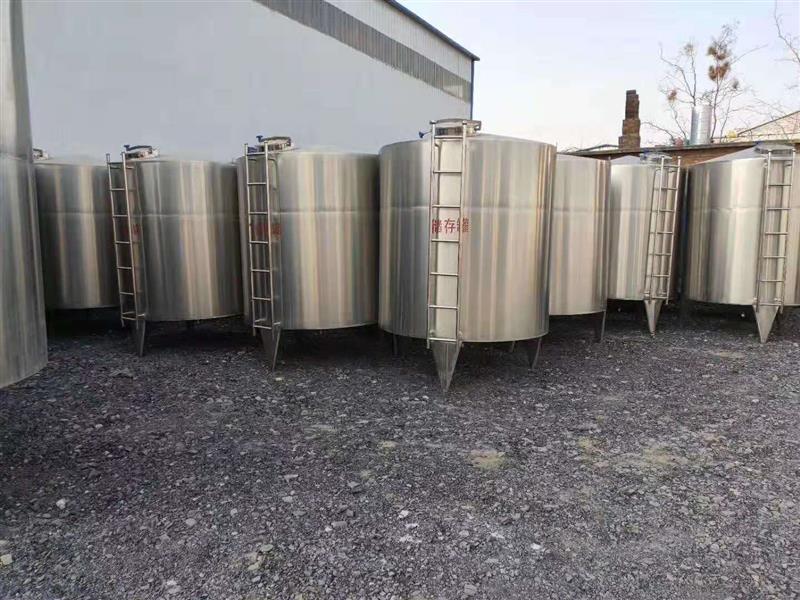 不锈钢储罐冷凝器