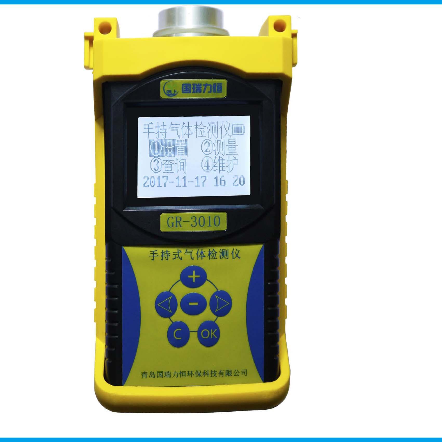 青島國瑞廠家直銷 GR-3010型手持式氣體檢測儀 紅外氣體檢測儀