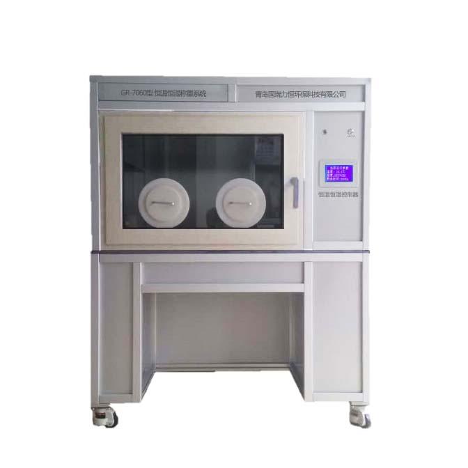 青島國瑞廠家直銷  GR-7060型恒溫恒濕稱重系統 煙塵濃度稱重專用