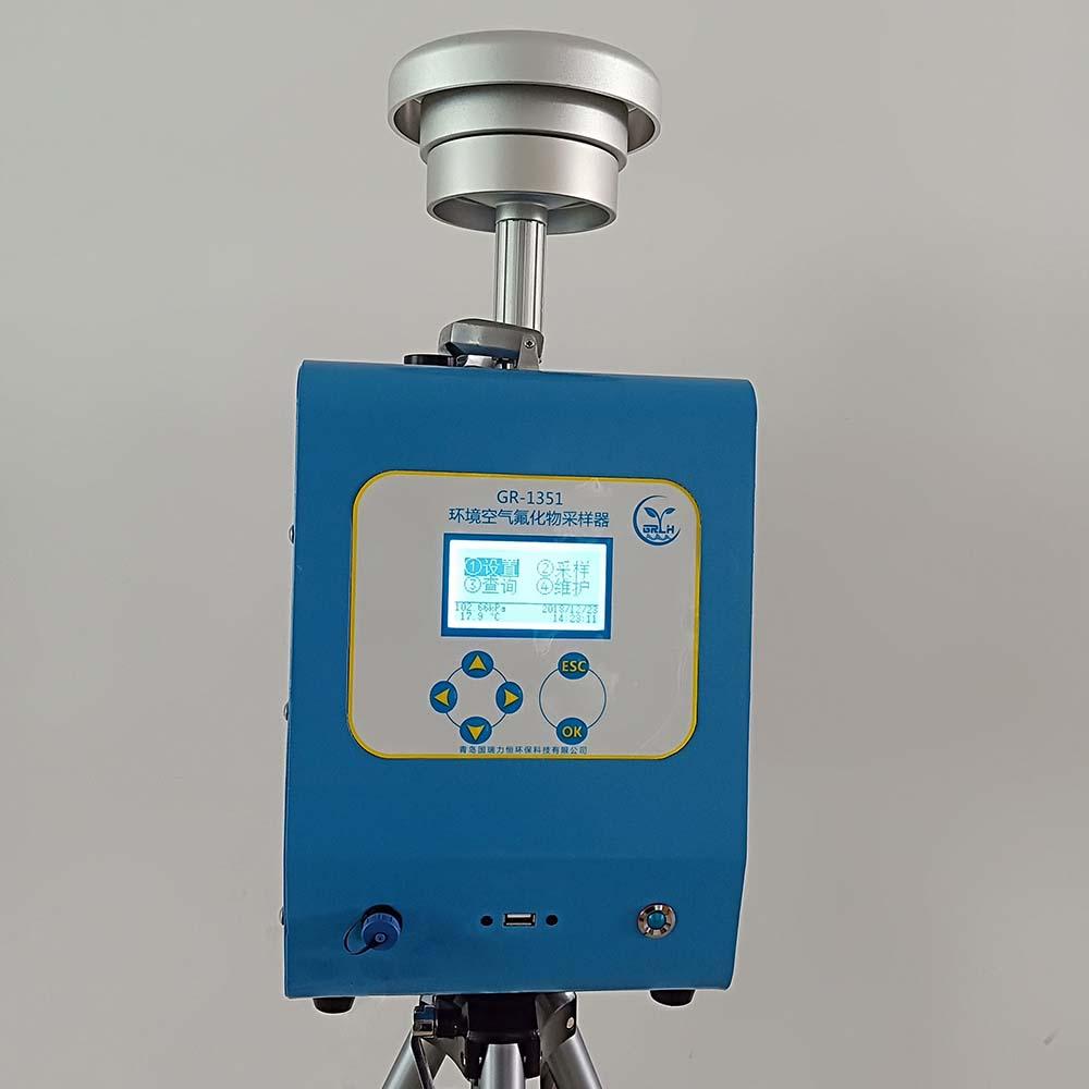 青島國瑞廠家直銷 GR-1351型環境空氣氟化物采樣器 大氣氟化物采樣器