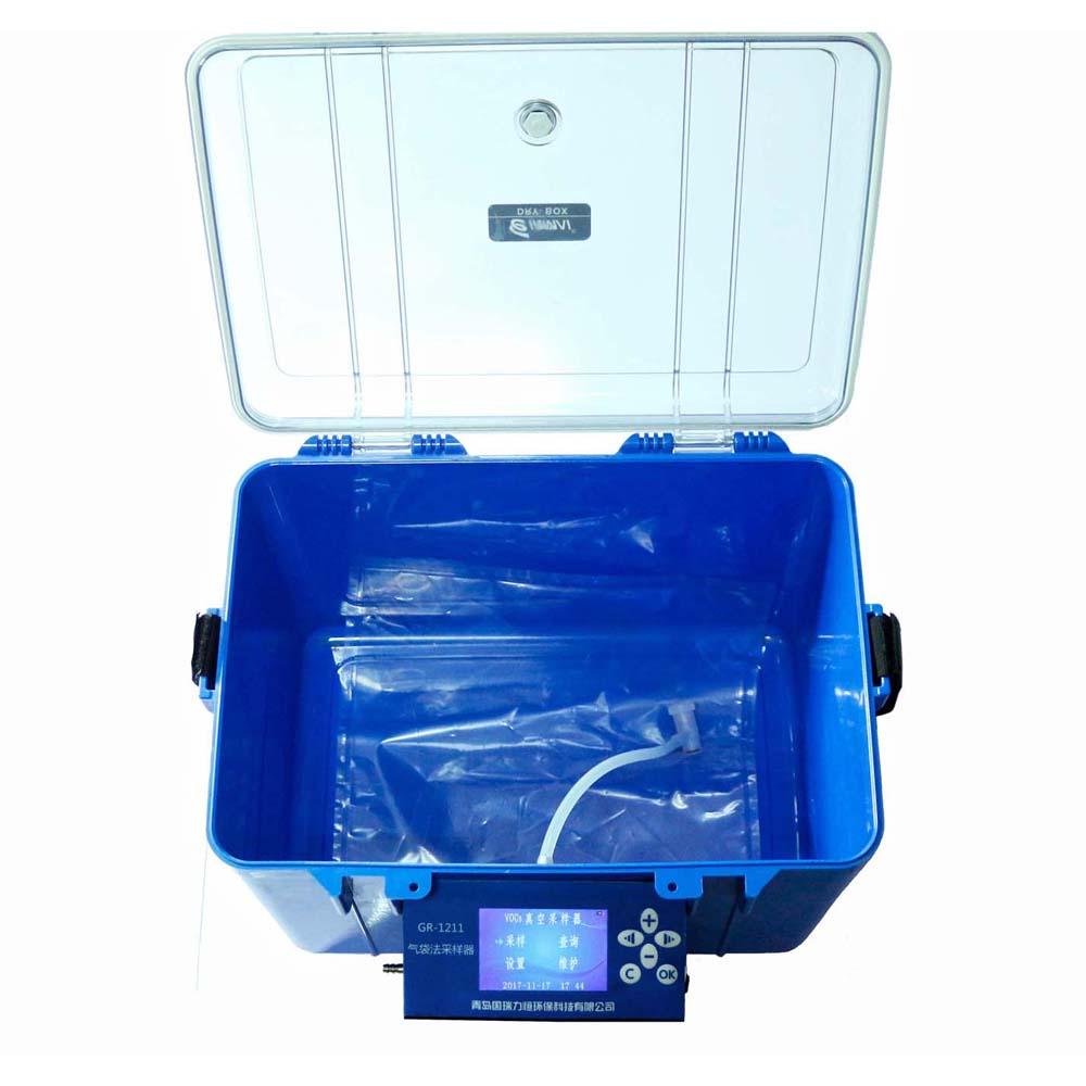 青島國瑞廠家直銷 GR-1211 揮發性鹵代烴氣袋采樣器 真空箱采樣器
