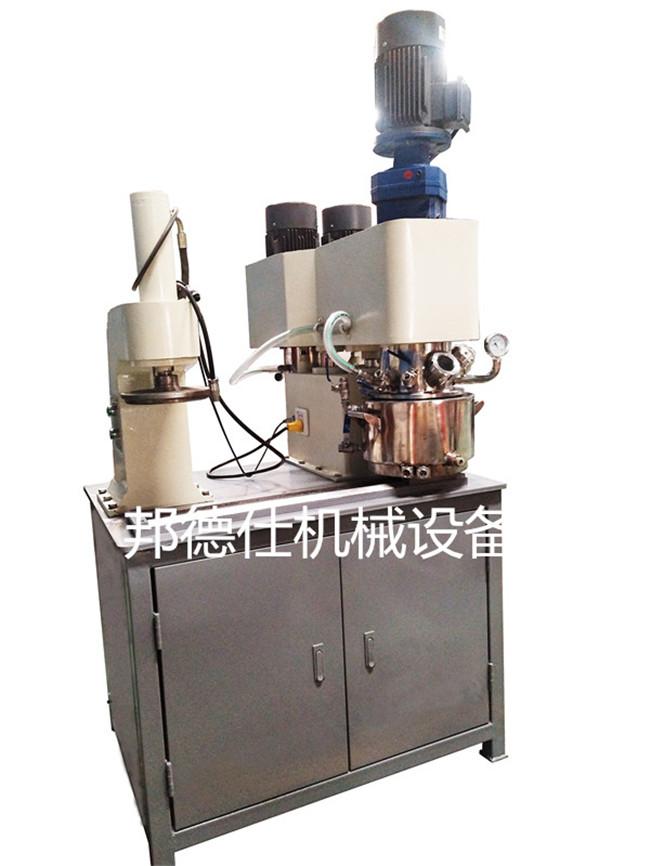 供应100L实验强力分散机 中空玻璃胶生产设备