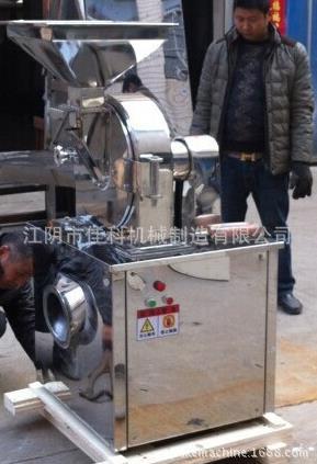 通用型白砂糖磨粉機 可定制打粉機 20B萬能粉碎機