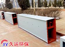 刮板输送机价格  设备在保养上有哪些流程
