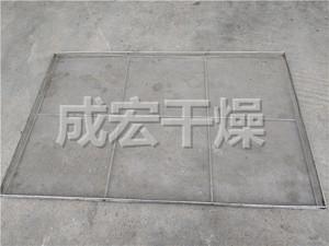 化工行业专用丝网盘