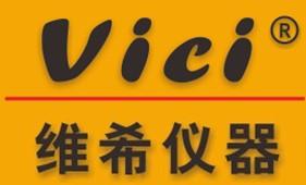 維希儀器VICI