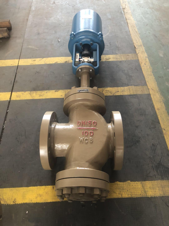 WYS945H/Y  電動減溫減壓閥