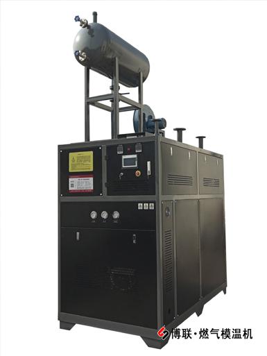 博聯燃氣模溫機耗氣省配置高全自動