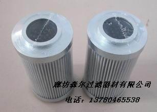 SXU-A400X50P液压油滤芯