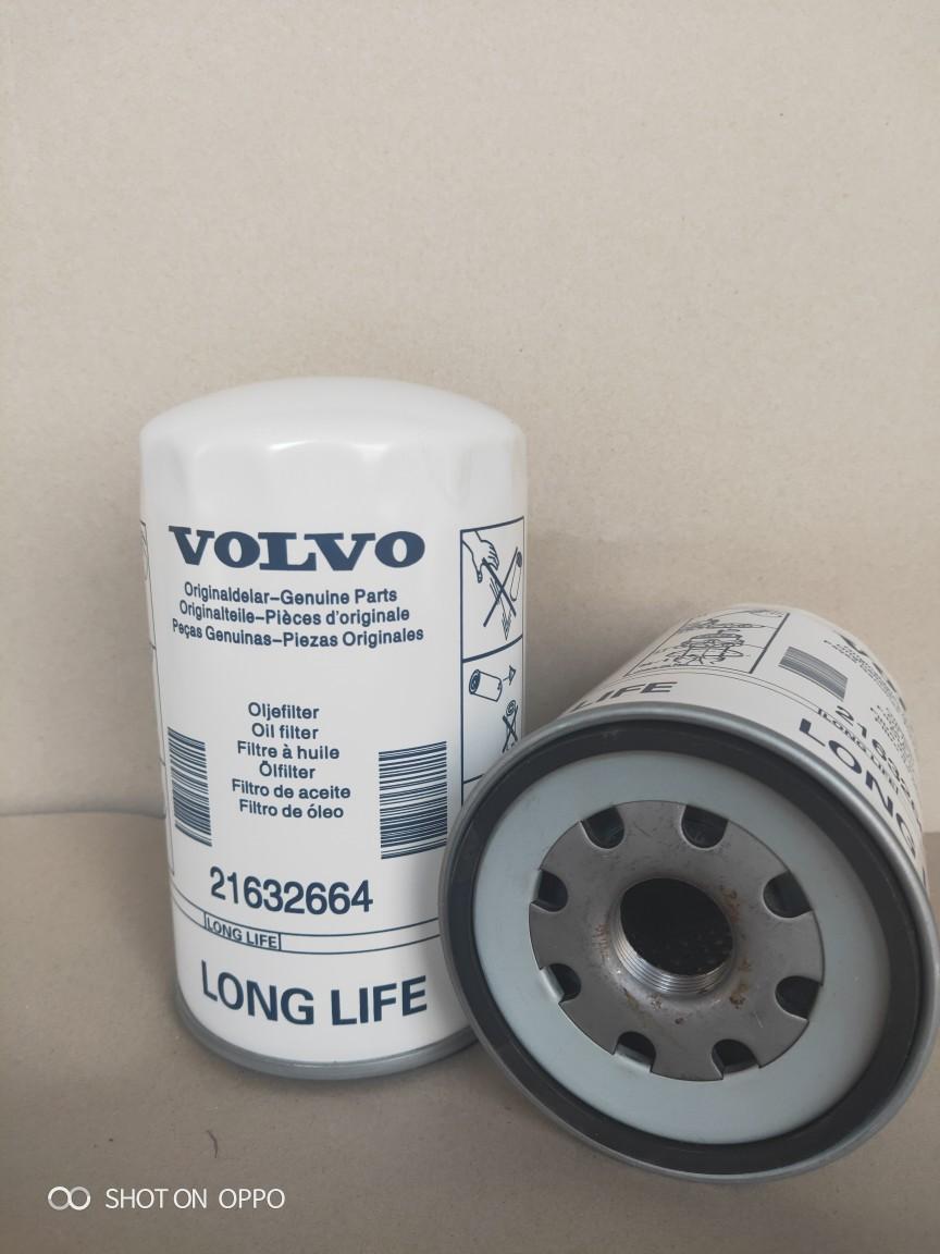 通馳銷售替代沃爾沃機油濾芯21632664 挖掘機配件濾清器支持定做