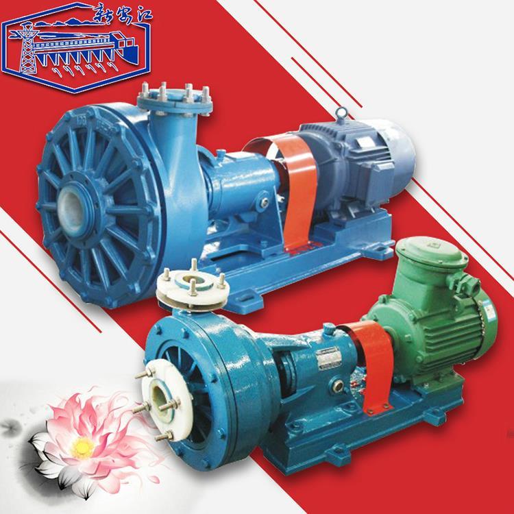 新安江UHB-UF/UP料浆泵工业污泥泵 卧式电动耐磨砂浆泵 耐腐蚀UHB化工离心泵