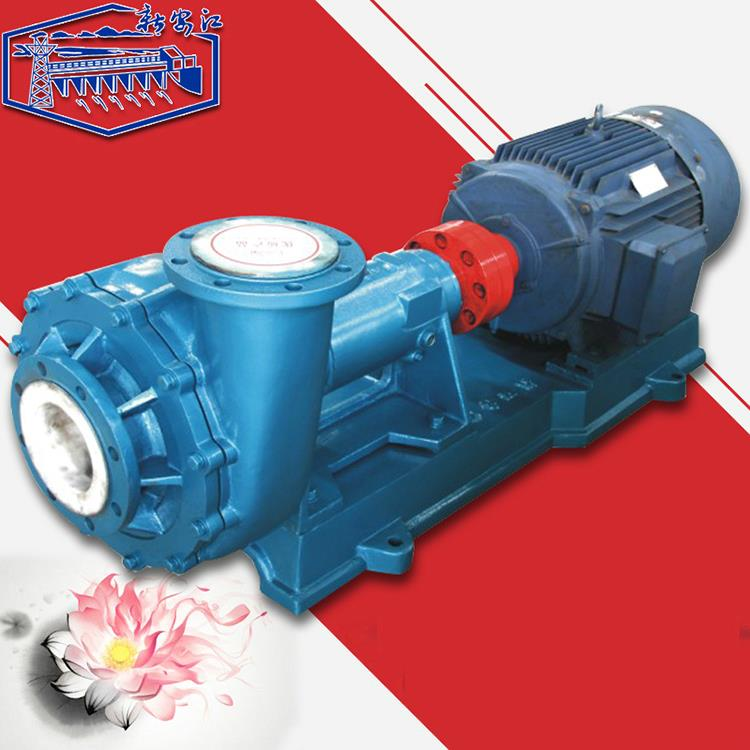 新安江UHB-ZK料浆泵 工业污泥耐腐耐磨砂浆泵 卧式电动耐磨离心泵